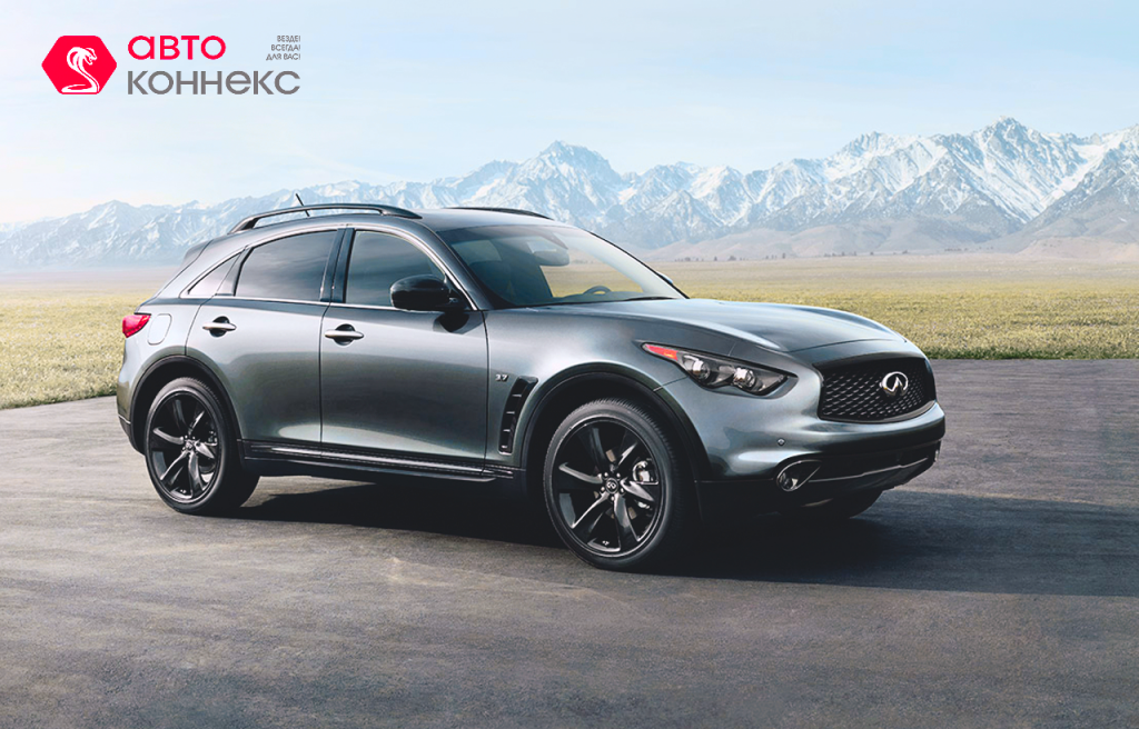 2017-infiniti-qx70-suv-side-view.png